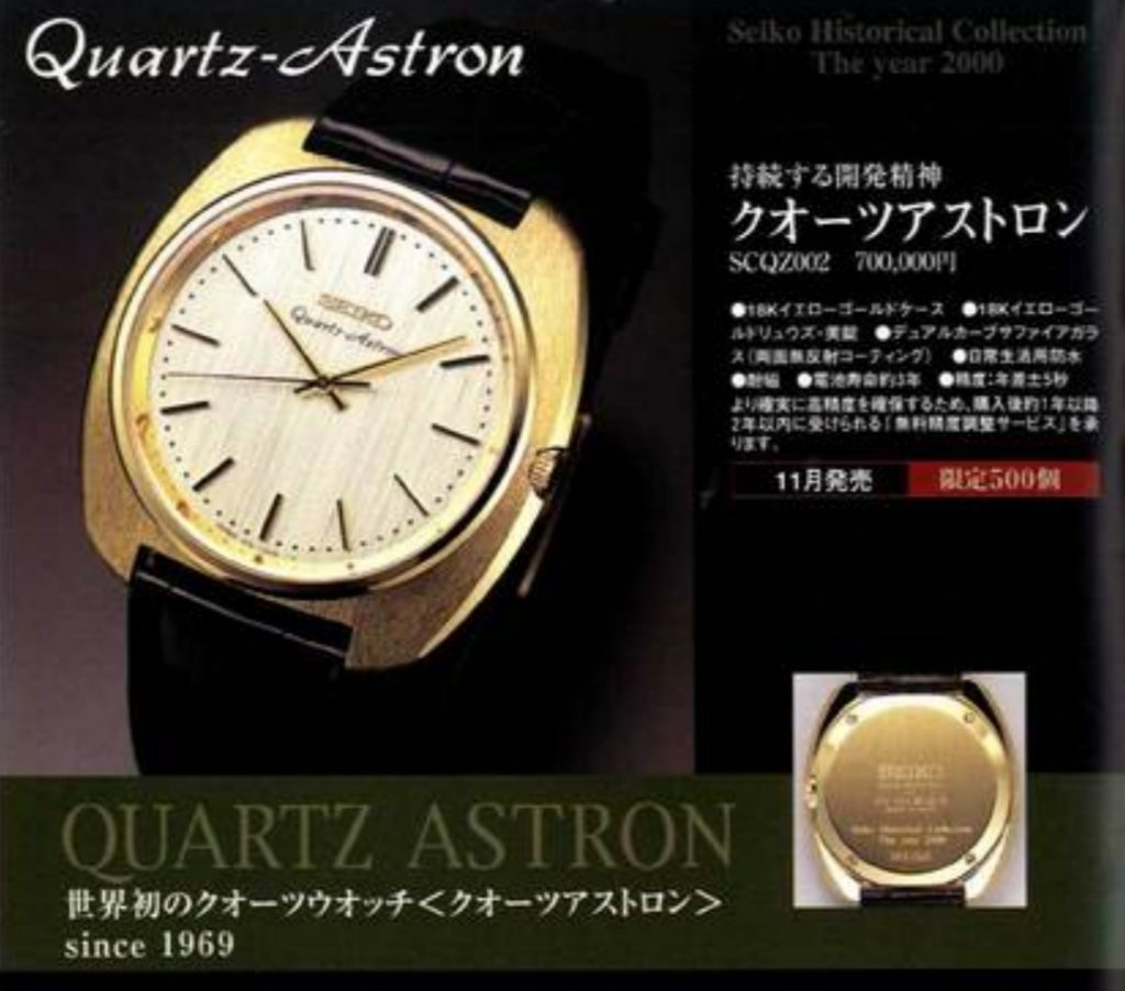 This image has an empty alt attribute; its file name is astron-2000-1024x902.jpg