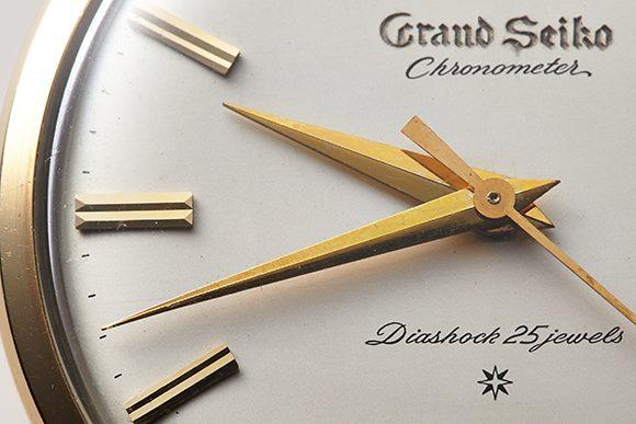 Grand Seiko First Cadran
