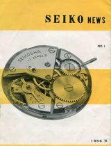 1956 News