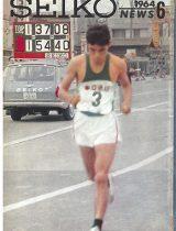 1964 News Olympics