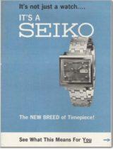1969 Brochure EN