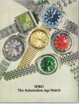 1969 Catalog Vol. 1 EN