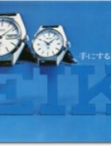 1971 Brochure