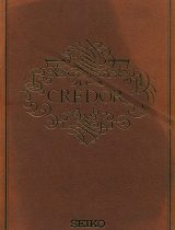 1978 Credor Vol. 2
