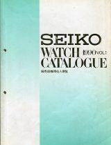 1990 Catalog Vol. 1