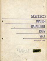 1992 Catalog Vol. 1