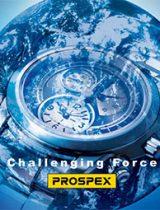 2004 Prospex