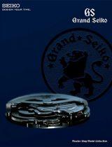 2005 Grand Seiko Master Shop