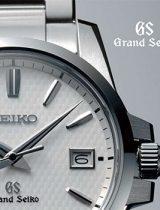 2007 Grand Seiko
