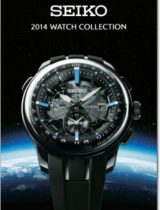 2014 Watch Collection